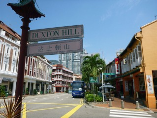 Duxton Hill
